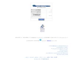 iranhft.com