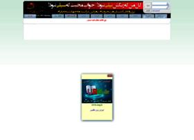 iraniam.miyanali.com