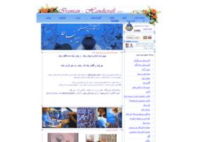 iranian-handicraft.com