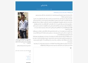 iranian-iranian.blogfa.com