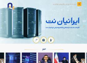 iranian-net.ir