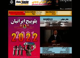 iranianamericanyellowpages.com
