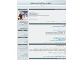 iraniancivil.blogfa.com