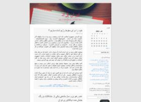 iraniandemocrat.wordpress.com