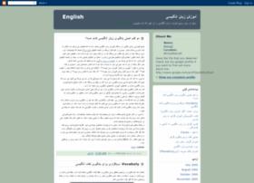 iranianenglish.blogspot.com