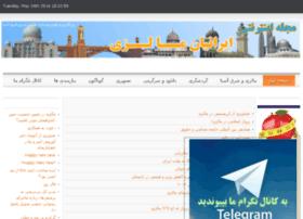 iranianmalezi.com
