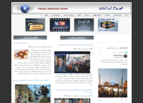 iraniansforum.com