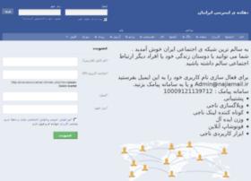 iraniansocialnet.ir