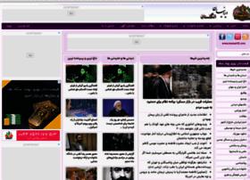 iranianuk.com