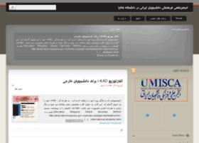 iranianum.com