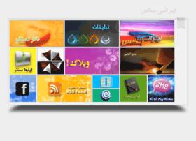 iranibax.com