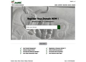 iranic.com