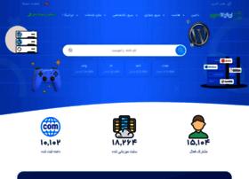 iranicaserver.com