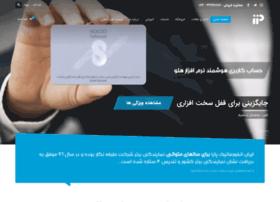 iraninf.com