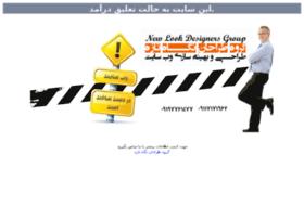 iraniniaz.com