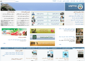 iraninsurance.com