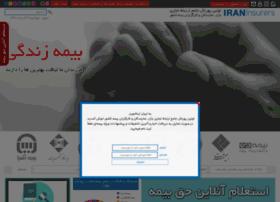 iraninsurers.com