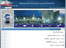 iranisalam.ir
