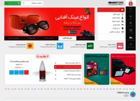 iranishop.mihanstore.net