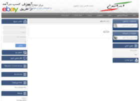 iraniun.com