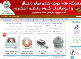 iranjooje.com