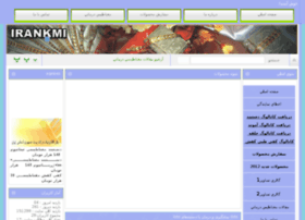 irankmi.com