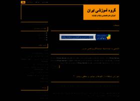 iranlearn.blog.ir