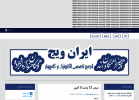 iranled.com