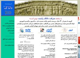 iranlicense.com