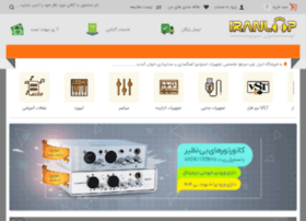 iranloop.com
