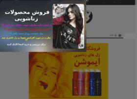 iranmadam.com