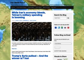 iranmediafocus.wordpress.com