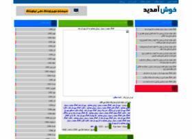 iranmusic.niloblog.com