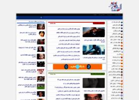irannaz.com