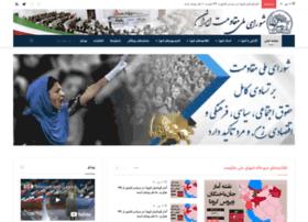 iranncr.org