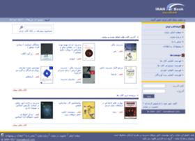 irannetbook.com