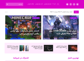 irannetnews.ir