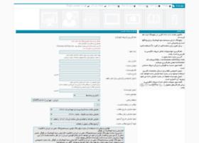 irannews-sat.niloblog.com