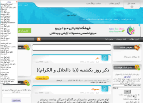irannews.arisfa.com
