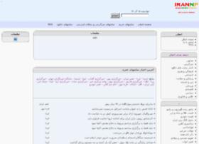 irannp.com