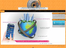 iranover.org