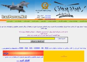 Iranparvaz.net
