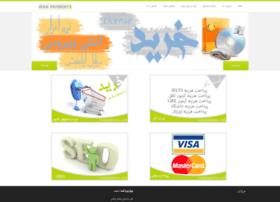 iranpayments.com