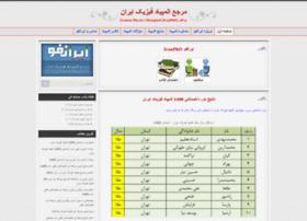 iranpho.com