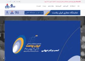 iranplast.ir