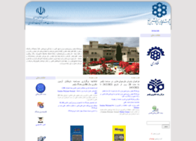 iranpolymerinstitute.org