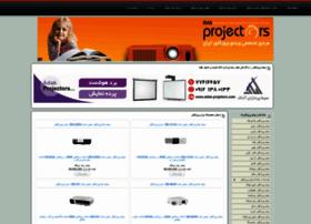 iranprojectors.com