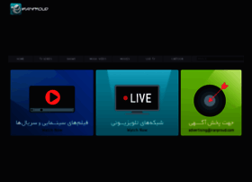 Iranproud serial websites and posts on iranproud serial