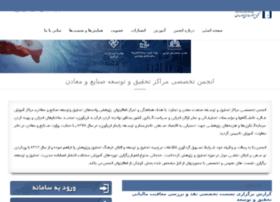 iranrd.net