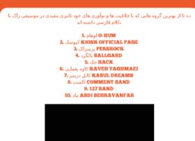 iranrock.com